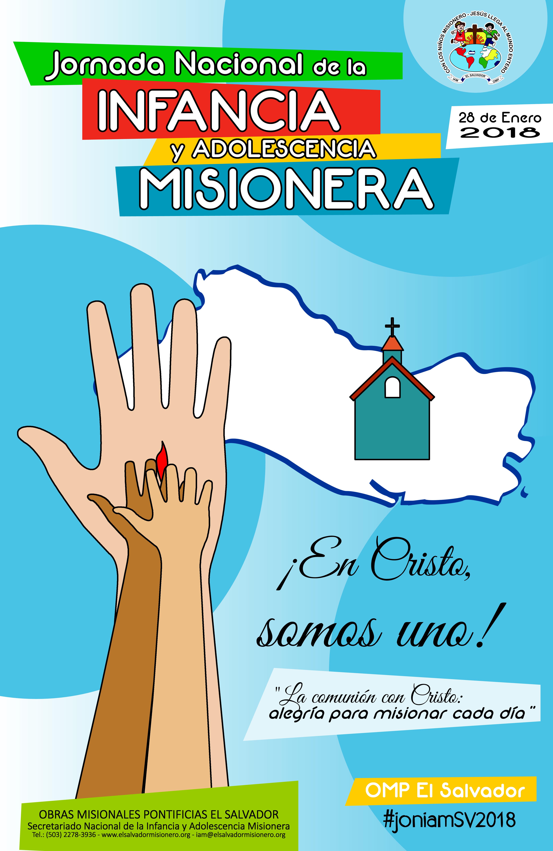 DOMUND 2017 - Octubre Misionero 2017 - Afiche